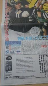 新聞広告 (1)